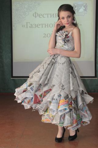 Как сделать платье из бумаги на конкурс для девочки